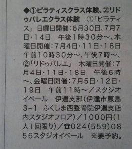 49ACE38E-2D1D-482B-AC80-2D27458AB817