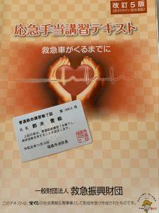 0E2029FE-28AB-4675-88A4-0222C48CD3A3